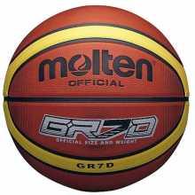Баскетболна топка MOLTEN BGRX7D-TI, Размер-7, Кафява/ Жълта