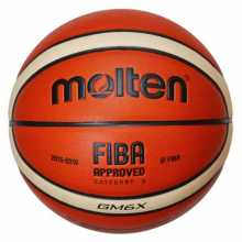 Basketball ball MOLTEN BGM6X, Size-6, Dark orange/ White
