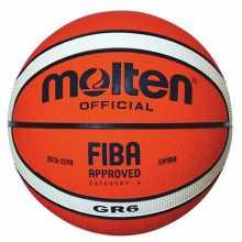 Баскетболна топка MOLTEN BGR6-OI, Размер-6, Тъмно оранжева/ Бяла
