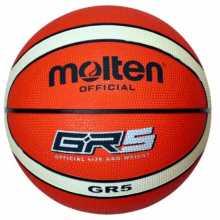 Баскетболна топка MOLTEN BGR5-OI, Размер-5, Тъмно оранжева/ Бяла