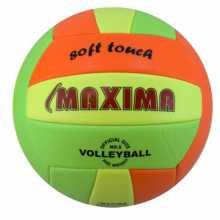 Волейболна топка MAXIMA Soft Touch, Размер-5, Светло зелена/ Оранжева/ Жълта