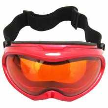 Маска, Очила  за ски, сноуборд и зимни спортове