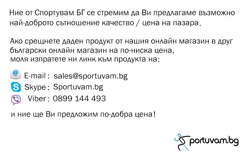 5d978b73174 Велосипед Leader 29 STL | ТОП Цена | Sportuvam.bg